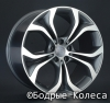 Диски Replay BMW (B116) GMF