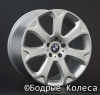 Диски Replay BMW (B75) S
