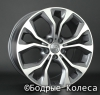 Диски Replay BMW (B151) GMF