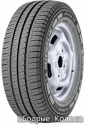 Шины Michelin Agilis Plus